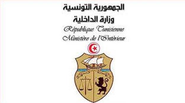 Ministère de l\'intérieur Archives - Page 75 sur 181 - Marsad Tunisia